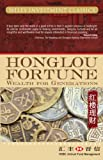 HSBC Jintrust Fund Management Honglou Fortune: Wealth for Generations (Wiley Investment Classics)