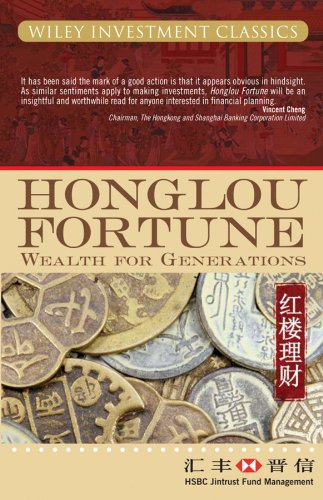 honglou-fortune-wealth-for-generations-wiley-investment-classics