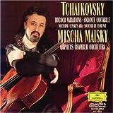 チャイコフスキー:ロココの主題による変奏曲