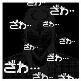 逆境無頼カイジ ざわざわTシャツ ブラック サイズ:L