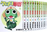 ケロロ軍曹 コミック 1-25巻セット (カドカワコミックスA)