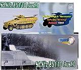 ドラゴンアーマー 60302 完成品 1/72 Sd.Kfz.251/10 Ausf.D ドイツ中型装甲兵員輸送車D-10 3.7cm対戦車砲搭載
