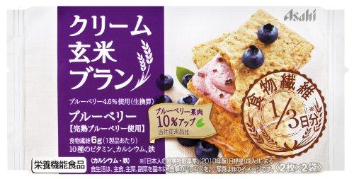クリーム玄米ブラン ブルーベリー 72g(2枚×2袋)×6個