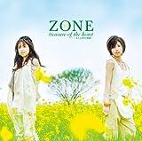 ユメノカナタ-ZONE
