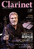 The Clarinet (ザ・クラリネット) vol.49 2013年 12月号