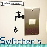スイッチ用デコレーションシール Switchee's/Save the planet【SD010】