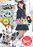 制服コレクション LEVELMAX [DVD]