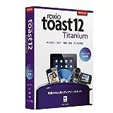 イーフロンティア Toast 12 Titanium ブルーレイ対応