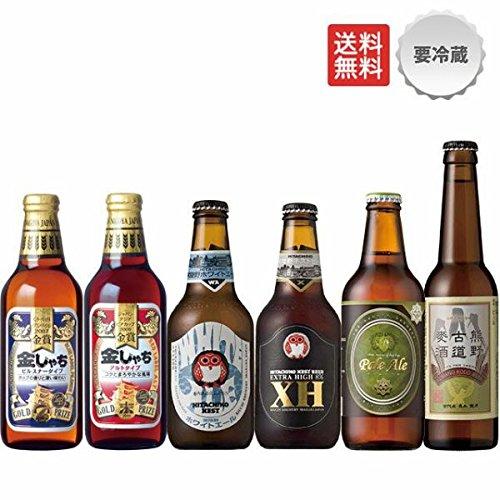 金賞地ビール 詰め合わせ 6本飲み比べ セット