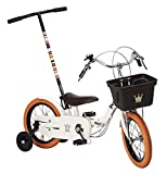 People(ピープル) いきなり自転車 プレミアム 14インチ かじとり式 [折りたたみタイプ、サイレント補助輪] プレミアムパールホワイト YG272