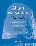 img - for Ahlan Wa Sahlan: Functional Modern Standard Arabic for Beginners: Sound and Script Workbook by Alosh. Mahdi ( 2009 ) Paperback book / textbook / text book
