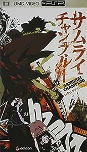 Samurai Champloo Ep.1/2 [UMD for PSP]