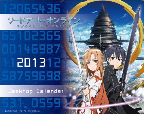 卓上 ソードアート・オンライン カレンダー 2013年