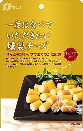 なとり 一度は食べていただきたい燻製チーズ 69g×5袋