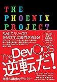 The DevOps �t�]��!