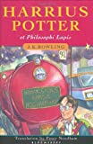 Harrius Potter et Philosophi Lapis (Harry Potter and the Philosopher's Stone, Latin edition) (1582348251) by J. K. Rowling
