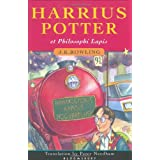 Harrius Potter Et Philosophi Lapis / Harry Potter and the Philosopher's Stonepar J.K. ROWLING