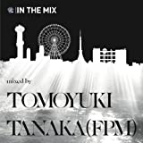 渚音楽祭 presents IN THE MIX