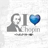 I Love Chopin~フィギュア・スケート編