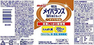 明治メイバランスMiniカップ キャラメル味 125ml×24本