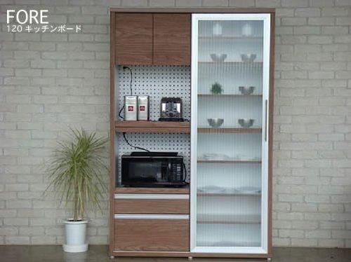 モダンインテリア:FORE(フォレ)120 キッチンボード:食器棚