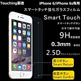 Touching iPhone 6 4.7インチ スマート強化ガラス  液晶保護フィルム Smart Touch スマートタッチ(戻りボタンと確認ボタンを追加可能) APP不要 ソフトウェア更新不要 片手操作可能 超薄型0.2mm 高い透明度 表面硬度9H 気泡無し 防指紋 撥水 撥油 2.5Dラウンドエッジ加工 両面保護シート 全面保護フィルム PREMIUM TEMPERED GLASS SCREEN PROTECTOR GLASS FILM(液晶面ガラスフィルム1枚 背面保護TPUフィルム1枚) (iPhone 6)
