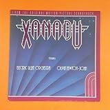 XANADU Soundtrack 1980 MCA 6100 Dbl LP Vinyl VG++ GF Sleeve ELO, Olivia NJ