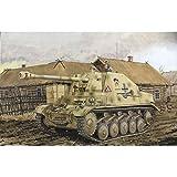 1/35 Sd.Kfz.131 マーダーII 中期生産型