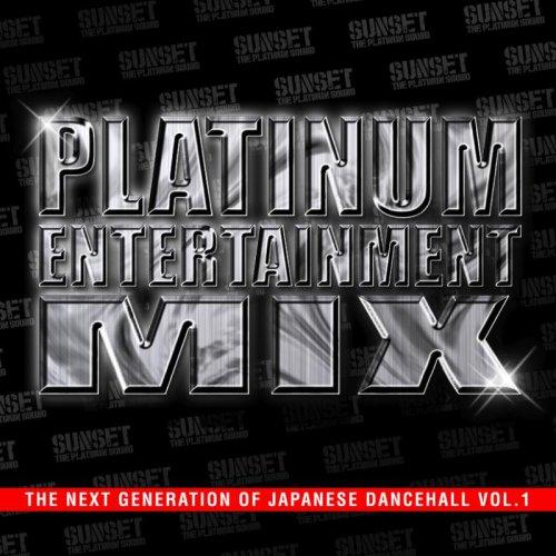 PLATINUM ENTERTAINMENT MIX-THE NEXT GENERATION OF JAPANESE DANCEHALL VOL.1-