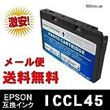 エプソン EPSON ICCL45 互換インクカートリッジカラリオ ミー シリーズ用4色一体インク
