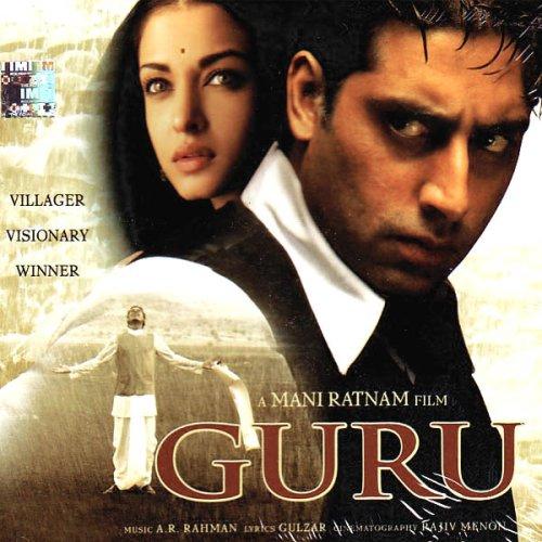 guru hindi movie cd covers