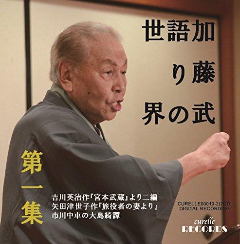 加藤武の画像 p1_30