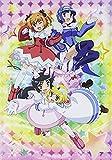 OVA 快盗天使ツインエンジェル キュンキュン☆ときめきパラダイス!! 限定版 [Blu-ray]
