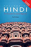 img - for Colloquial Hindi: The Complete Course for Beginners (Colloquial Series) book / textbook / text book