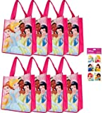 8-pack Disney Princess Tote Bags (15x14x6 Woven Reusable) AND a Rare 4-sheet Disney Princess Stickers Set (3x6) ---- Disney Princess Party Supplies and Favors for Kids