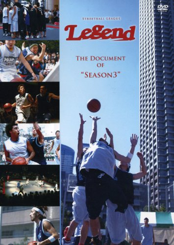 STREETBALL LEAGUE LEGEND [DVD]