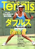 Tennis Magazine (テニスマガジン) 2008年 07月号 [雑誌]