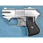 マルシン COP357 ガスガン Silver ABS 8mm