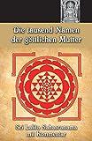 img - for Die Tausend Namen Und Kommentar (German Edition) book / textbook / text book