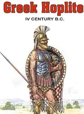 ギリシャ重装歩兵 紀元前4世紀