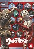 ウルトラセブン Vol.4[DVD]