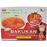 爆汗とうがらし春雨スープ チリトマト味 21gx7