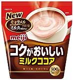 明治 コクがおいしいミルクココア 300g×2個