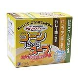 コーンにゃくスープ バラエティセット (カレー味×3袋、パンプキン味×3袋、野菜ポタージュ味×4袋)