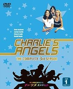 地上最強の美女たち!チャーリーズ・エンジェル コンプリート3rdシーズン セット1 [DVD]