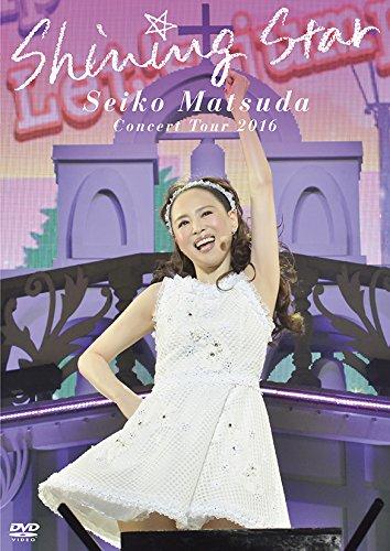 Seiko Matsuda Concert Tour 2016「Shining Star」[DVD]