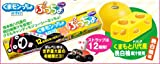ぷっちょワールド くまもん2  12個入 BOX(食玩・キャンディ)