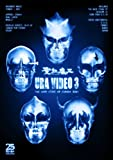 URA VIDEO 3 -THE BACK STAGE OF SEIKIMA XXV- [DVD]
