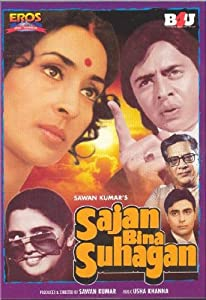 Sajan Bina Suhagan (1978) (Hindi Film / Bollywood Movie / Indian Cinema DVD)