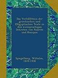 Das Verh©Þltnis der griechischen und ©Þgyptischen Texte in den zweisprachigan Dekreten von Rosette und Kanopus (German Edition)